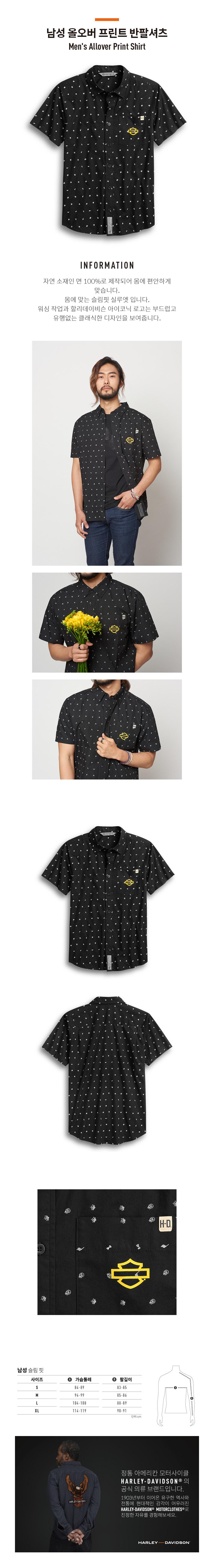 남성 올오버 프린트 반팔셔츠