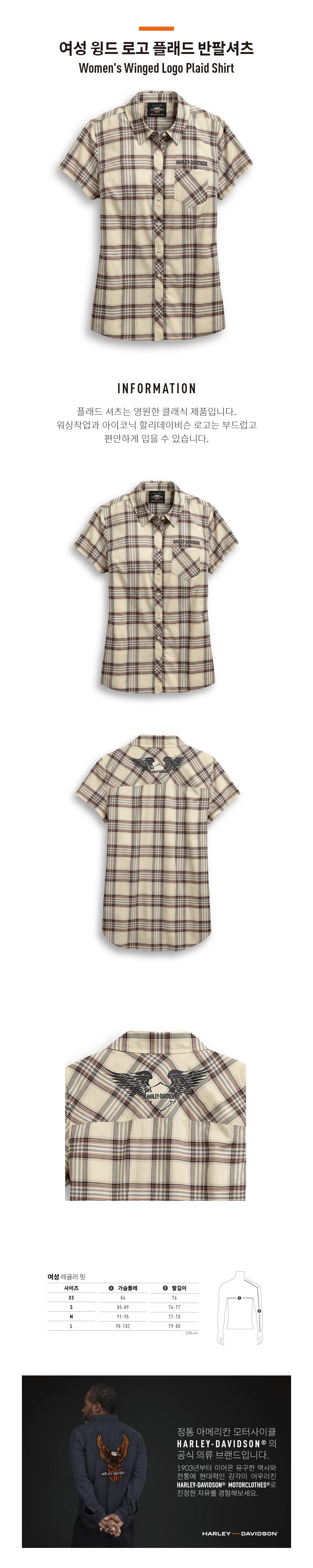 여성 윙드 로고 플래드 반팔셔츠