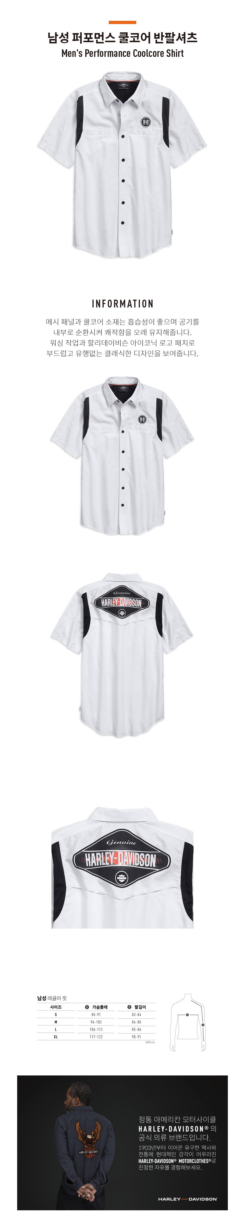 남성 퍼포먼스 쿨코어 반팔셔츠