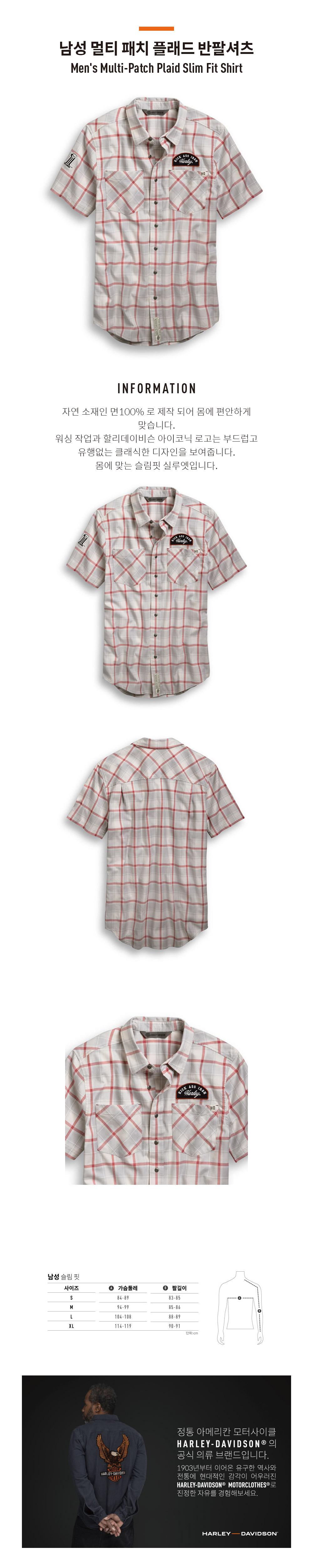 남성 멀티 패치 플래드 반팔셔츠