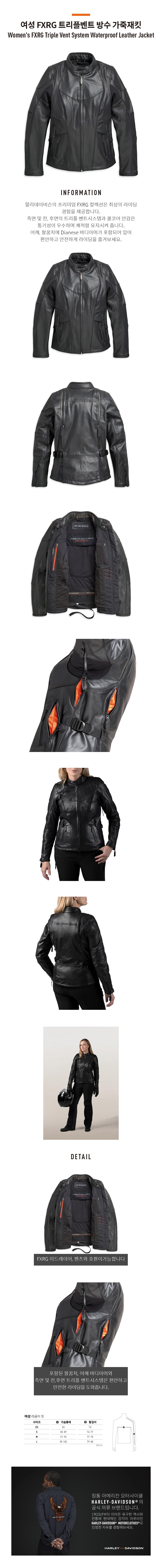 여성 FXRG 트리플벤트 방수 가죽재킷
