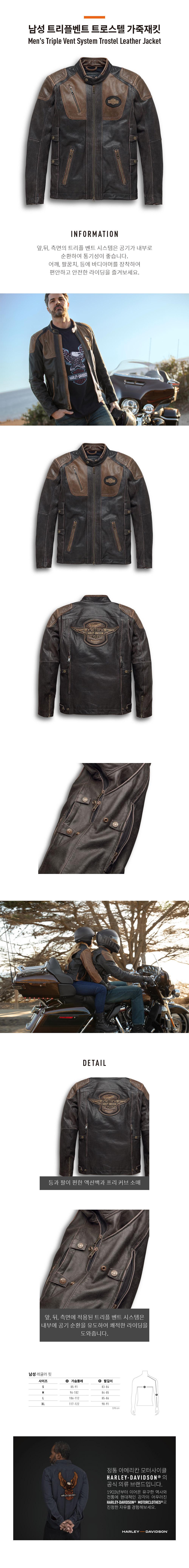 남성 트리플벤트 트로스텔 가죽재킷