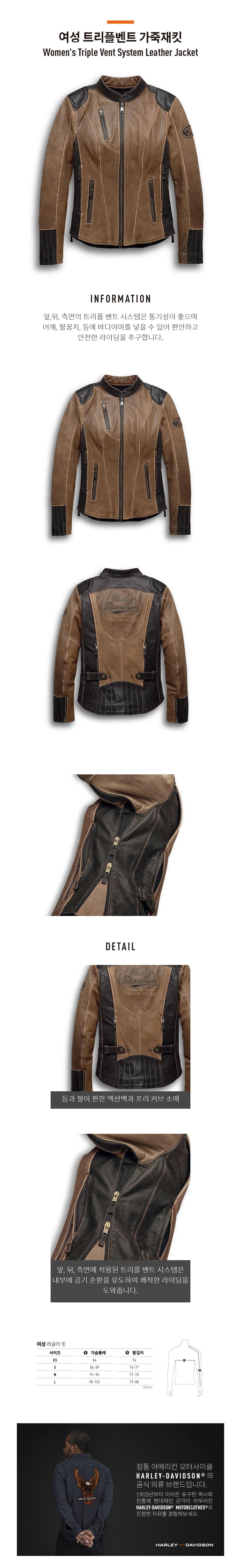 여성 트리플벤트 가죽재킷