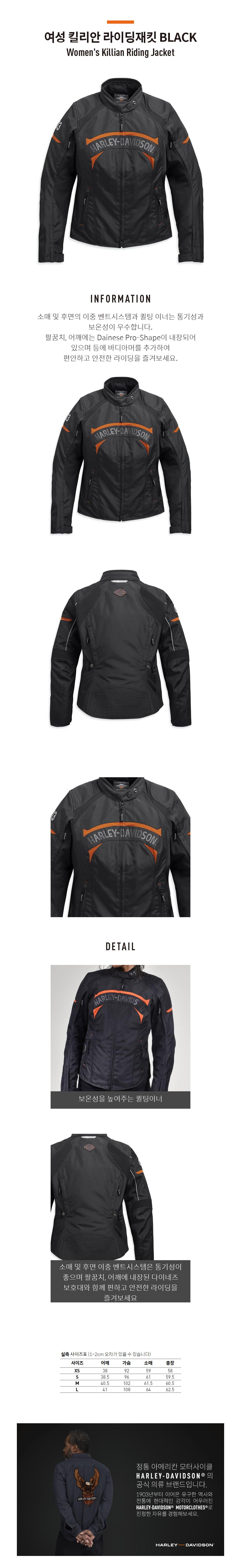 여성 킬리안 라이딩재킷 BLACK