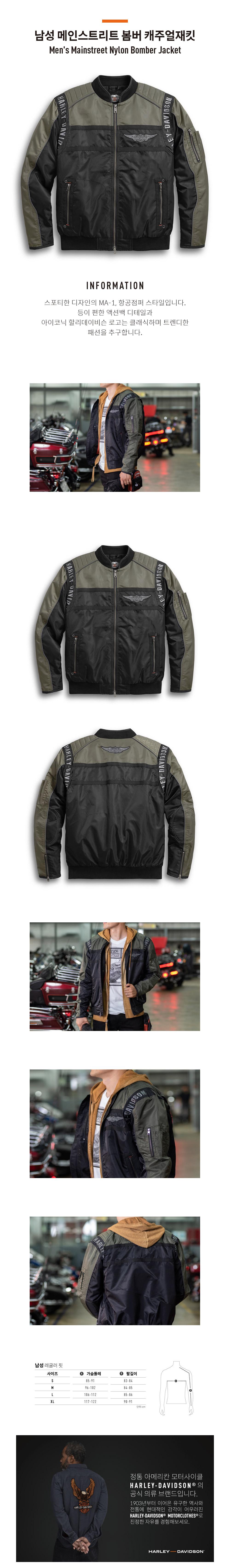 남성 메인스트리트 봄버 캐주얼재킷