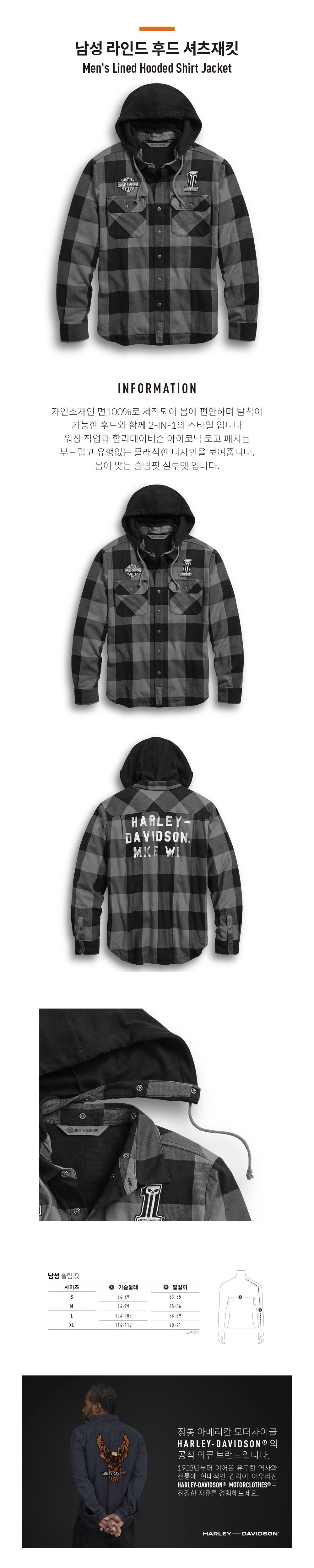 남성 라인드 후드 셔츠재킷