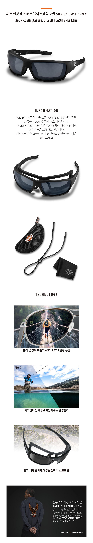 제트 편광 렌즈 매트 블랙 프레임 고글 SILVER FLASH GREY